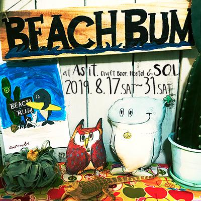 beachbumTOP2_s.jpg