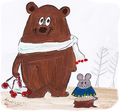 bear2018.jpg