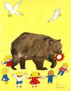 dmo_bear.jpg