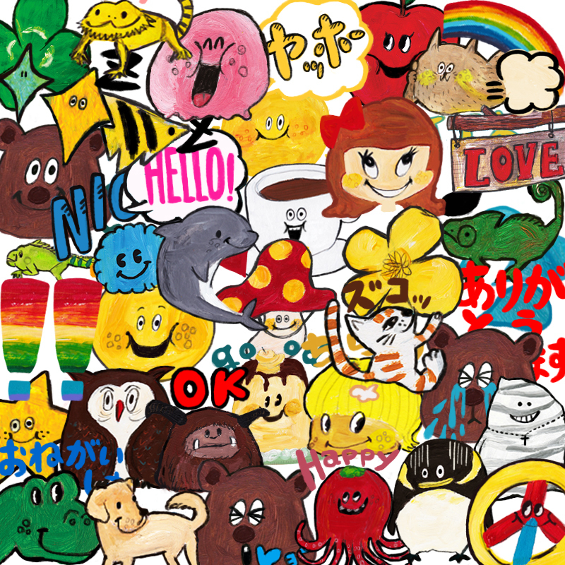 sachicafe_emoji1.jpg
